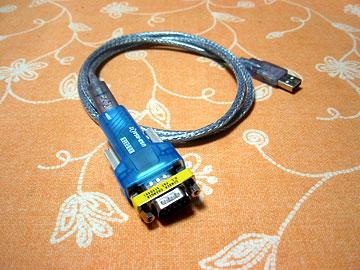 アイ・オー・データ:USB-RSAQ2